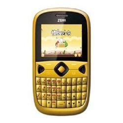 Usuñ simlocka kodem z telefonu ZTE Coral 238